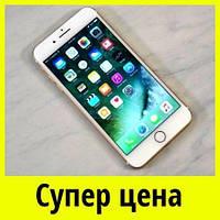 Копия Apple iPhone 7+ 5,5 дюймов/повторяет оригинал 1 в 1 /6s - Новый