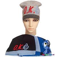 Вязаная шапочка (зима), для мальчика р-р 52-54
