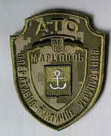 """Шеврон""""Оперативно-тактичне угруповання - Маріуполь"""""""