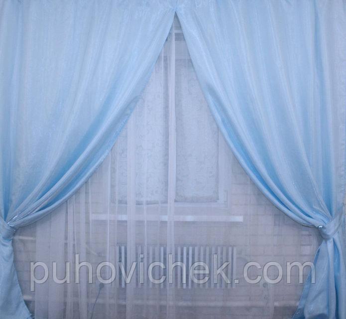 Две шторы голубого цвета недорого