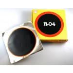 Латка камерная R04 108 мм Maruni (Япония)
