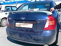 Спойлер mobis style со стопом из стеклопластика на Hyundai Accent 3 2007-2010