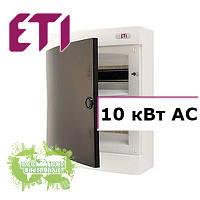 Комплект защиты ETI 10 кВт AC для солнечных электростанций