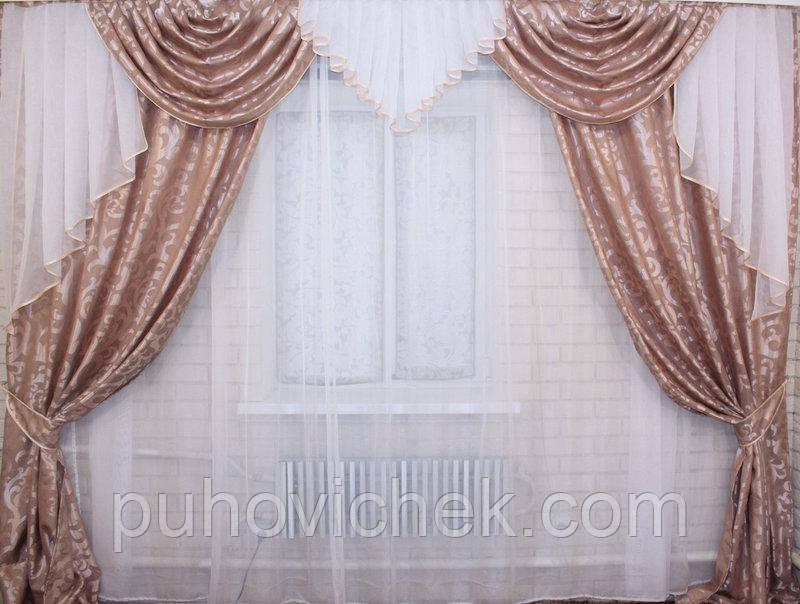 Комплект штор с ламбрекеном для зала красивый