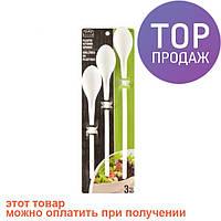 Лопатки для перемешивания салата 3 шт. / товары для кухни