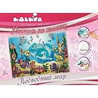 """Роспись по полотну """"Подводный мир"""" 25х35 см"""