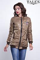 Куртка-бомбер Tomy, фото 1