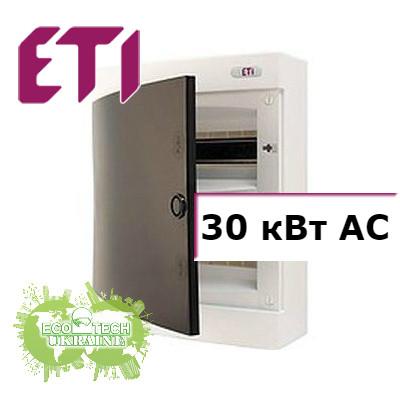 Комплект защиты ETI 30 кВт AC для солнечных электростанций