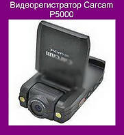 Видеорегистратор Carcam P5000!Акция