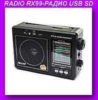 RADIO RX99-РАДИО USB SD,GOLON радиоприемник