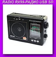 RADIO RX99-РАДИО USB SD,GOLON радиоприемник!Опт