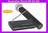 MICROPHONE  SET SH-200-МИКРОФОН,Микрофон Shure DM SH 200!Опт