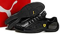 Мужские кроссовки Puma Ferrari (Топ реплика ААА+)