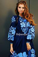 Платье женское с вышивкой СЖ 0409, подарок, нарядное платье, вечернее платье, бохо стиль