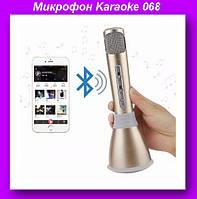 Микрофон Karaoke 068,MICROPHONE 068-МИКРОФОН,Микрофон!Опт