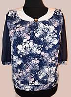 Женская блуза большого размера 1009/13