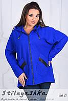 Шерстяная куртка для полных индиго