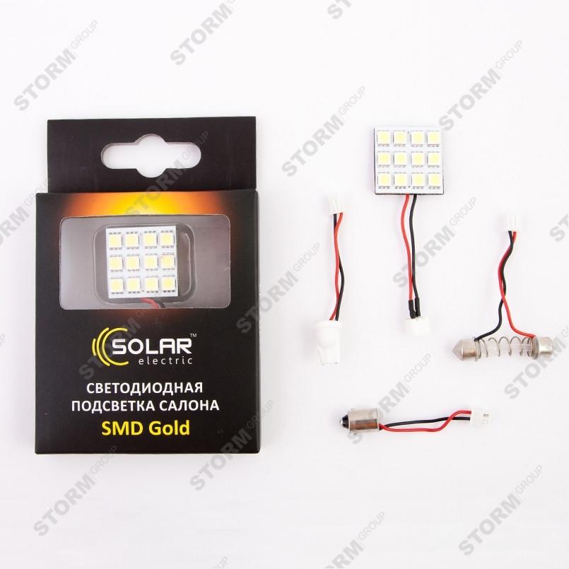 Светодиодная лампа Solar DL512