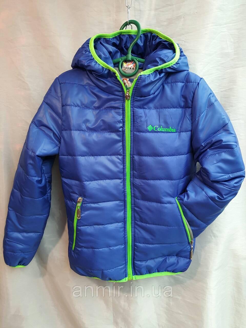Куртка подростковаядемисезонная Columbia для мальчика8-12 лет,синяя, фото 1