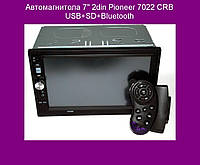"Автомагнитола 7"" 2din Pioneer 7022 CRB USB+SD+Bluetooth!Акция"