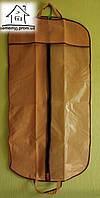 Чехол для одежды 115х60 см на молнии с ручками 008 (бежевый), Тар Лев