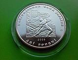 2 гривні Україна 2006 Іван Франко, 150 років, фото 2