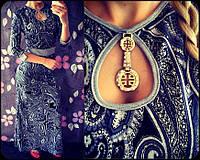 Платье французское длинное