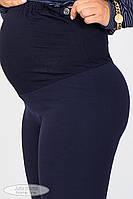 Теплые лосины для беременных Twiggi, из трикотажа с начесом, темно-синие