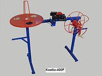 Станок «Комби 400Р» для перемоток кабеля (бухта-бухта)