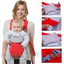 Рюкзак-кенгуру Baby Carrier 809, до 14 Кг!Купить сейчас, фото 3
