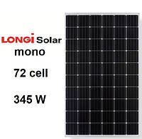 Солнечные батареи Longi Solar 345 Вт 4BB (монокристаллические)