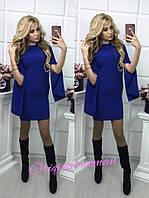 da0a4279cd8 Красивое платье рукав клеш разрез расцветки НОВ-009.049