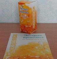 Экстракт прополиса на шунгитовой воде МЕДОВЕЯ, прополис