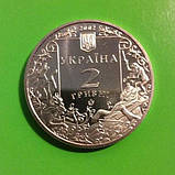 2 ГРИВНИ 2002 УКРАИНА — ЛЕОНИД ГЛЕБОВ, фото 2