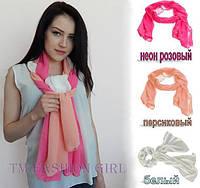 Женский шарф шифоновый (набор из 3 штук)