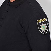 Летняя полицейская футболка поло - COP