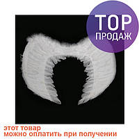 Крылья Ангела Мини 19х29см (белые) / сумка для переноски мелочей