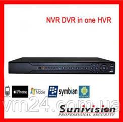 Комплект Видео наблюдения IP- 2 Мп- 4 камеры 1080P-АКЦИЯ