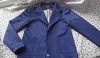 Пиджак на мальчика трикотажный от 1 года до 15 лет