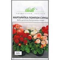 Семена Маргаритка Помпон смесь  0,05 грамма Hem Zaden