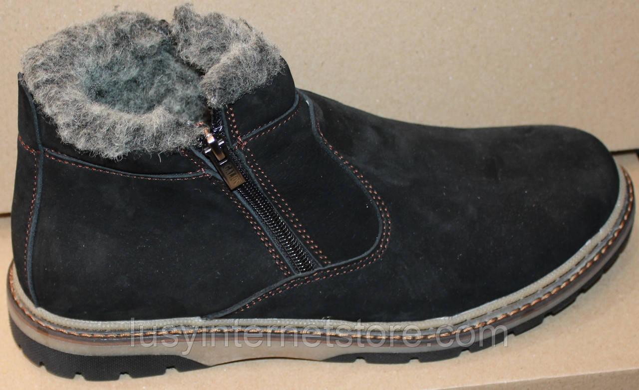 117cff149372 Ботинки Мужские Зимние Нубук от Производителя Модель Г312-1 — в Категории