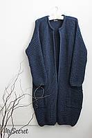 Длинный кардиган для беременных Rita, джинсово-синий меланж*