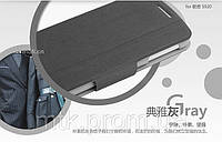 Чехол-книжка MOFI для телефона Lenovo S920 серый
