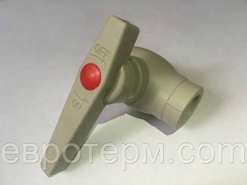 Кран шаровый PPR  20 (стальной шар)