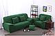 Чехол на кресло HomyTex универсальный эластичный, Зеленый, фото 2
