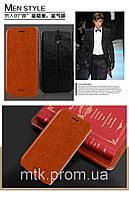 Чехол-книжка MOFI для телефона TCL S960T коричневый