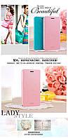 Чехол-книжка MOFI для телефона TCL S960T розовый