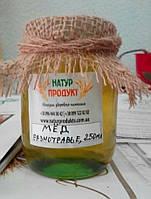 Мед лесной (чабрец+осот+эспарцет+золотарник+липа), 500 мл