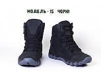 Зимние комбинированные тактические кроссовки с увеличенной берцой