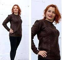 Свитер Тюльпан коричневый 44-48р